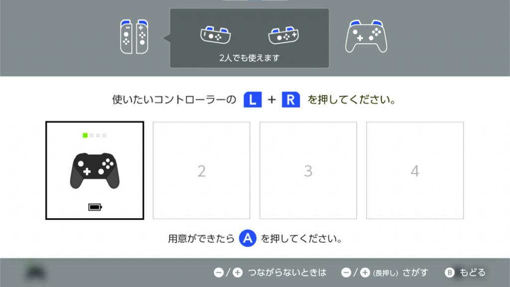 switch コントローラー3