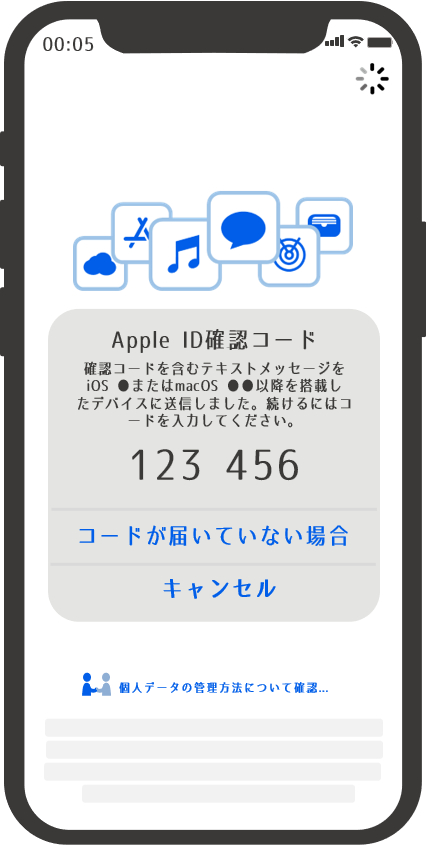 新iphoneでやること13