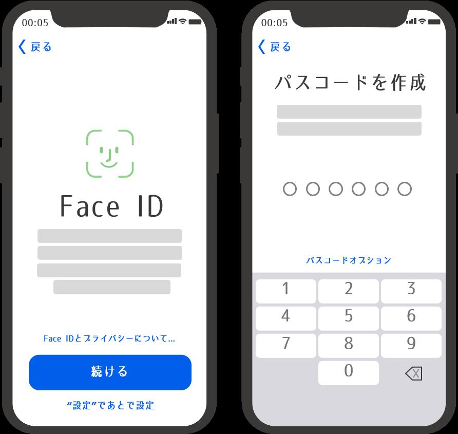 新iphoneでやること9-1 and 2