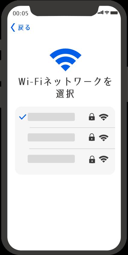 新iphoneでやること6